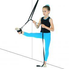 Тренажер для растяжки «Stretch Master»