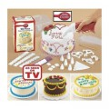 "Набор для украшения тортов 100 ""Piece Cake Decoration Kit"""