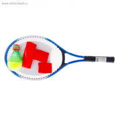 Ракетка для большого тенниса + мяч, волан, повязка, напульсники