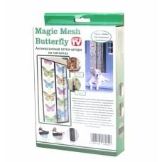 """Москитная сетка на магнитах """"Magic Mesh Butterfly"""" Бабочки"""