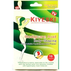 """Пластырь """"Kiyeski"""" для похудения и сжигания жира"""
