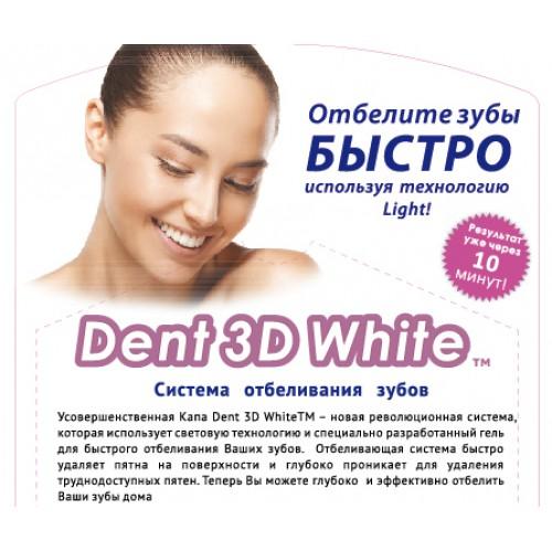 Отбеливание зубов цена в тамбове на