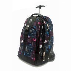 Сумка-рюкзак на колесиках «RUNA» Skate цветная