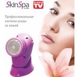 """Аппарат для ухода за кожей """"Skin Spa"""" (Скин Спа)"""